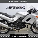 カワサキ ZZ-R400の紹介