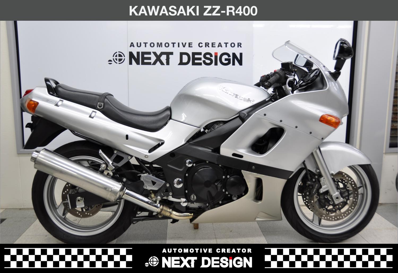 KAWASAKI ZZ-R400