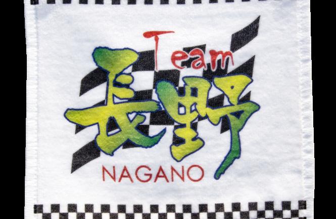 Team長野オリジナルハンドタオル